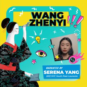 Wang Zhenyi read by Serena Yang